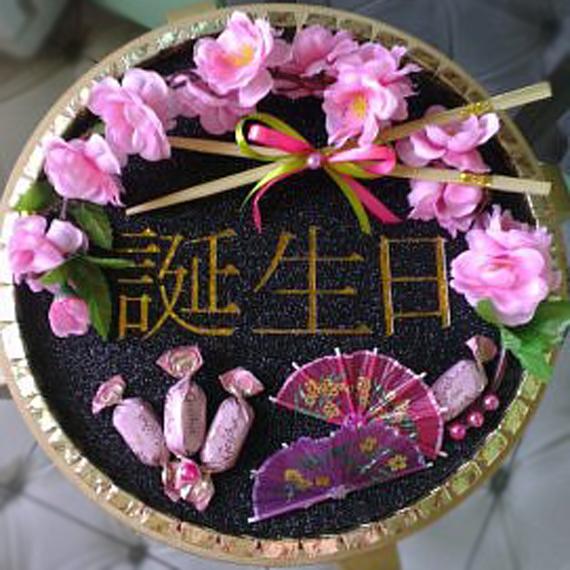 Японский тортик «С днем рождения»