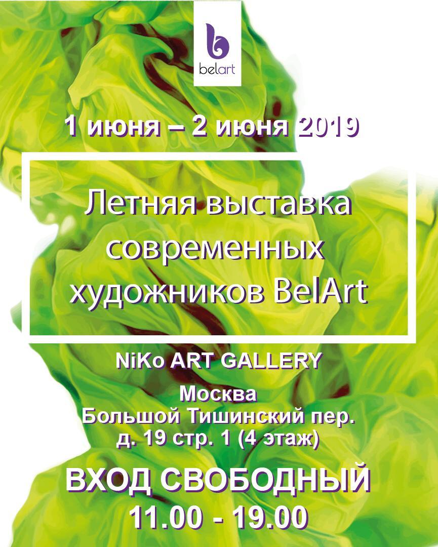 Выставка-продажа с участием моих работ